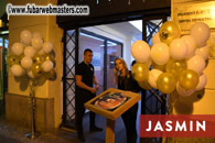 Official Opening Party